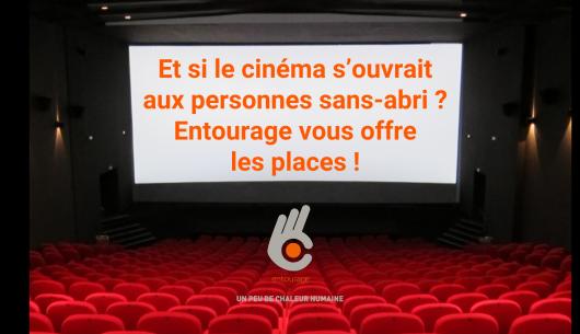 201609-cinema1